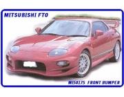 Mitsubishi FTO 1992-1998