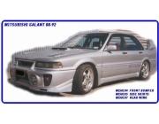 Mitsubishi Galant 1988-1992