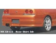 Nissan Skyline R33 1993-1997